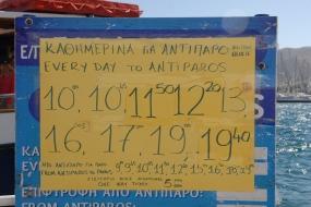 DSC_0033 ores Paroikia Antiparos