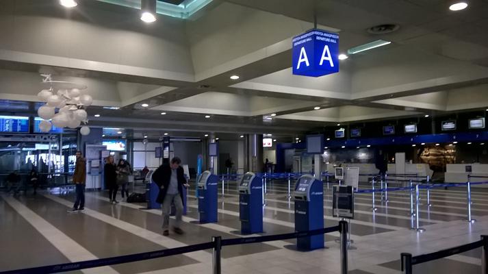 Aerodromio esoteriko