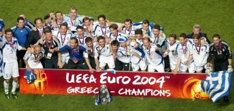 Ç ÅËËÁÄÁ ÐÑÙÔÁÈËÇÔÑÉÁ ÅÕÑÙÐÇÓ / ÁÐÏÍÏÌÇ ÃÉÏÕÑÏ 2004 / AWARD OF EURO 2004