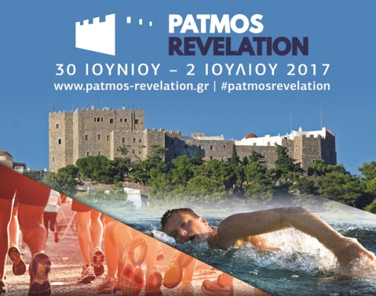 Patmos Revelation_Photo 1